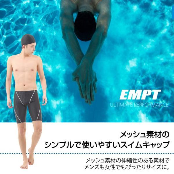 EMPT スイムキャップ メッシュ 水泳 キャップ 黒 フリーサイズ ブラック スイムキャップ かっこいい スクール 学校 試合 練習 スイミングスクール 黒 シンプル empt 02