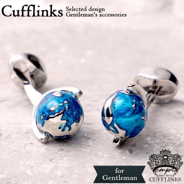 サークル 地球儀 模型 カフス シルバー ブルー カフスリンクス メンズ 男 結婚式 誕生日 使い方 プレゼント 彼氏 人気 セット Cuffs
