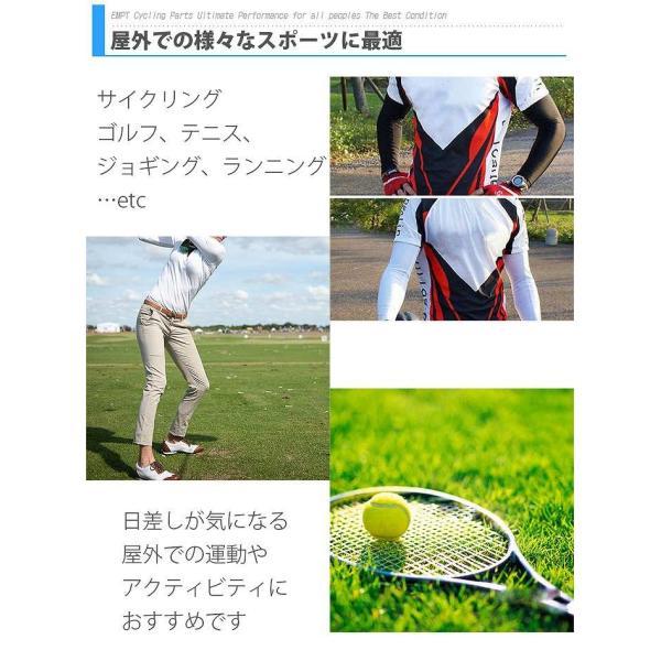 アームカバー type1 スポーツ アームカバー 日焼け|empt|03