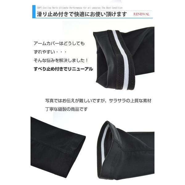 アームカバー type1 スポーツ アームカバー 日焼け|empt|06