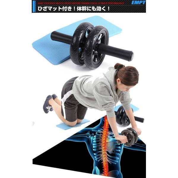 スタイリッシュ腹筋ローラーブラック ひざマット付き ダイエット エクササイズ トレーニング 腹筋 背筋 二の腕 下腹 自重トレーニング empt 04