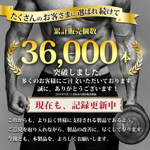 トレーニングチューブ ウルトラハード フィットネスチューブ 肩 背中 腰 腕 胸 体幹 筋肉 トレーニングチューブ  ジム エクササイズ マッチョ トレーニング ゴ|empt|02