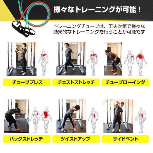 トレーニングチューブ ウルトラハード フィットネスチューブ 肩 背中 腰 腕 胸 体幹 筋肉 トレーニングチューブ  ジム エクササイズ マッチョ トレーニング ゴ|empt|10