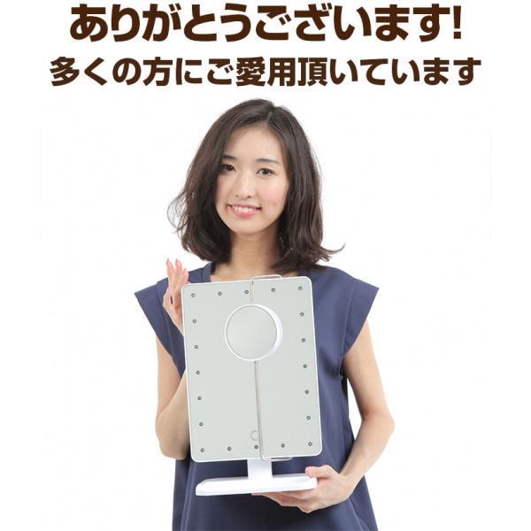 LEDブライトミラー 女優ミラー 今なら単三電池x4おまけ付き LEDミラー|empt|02