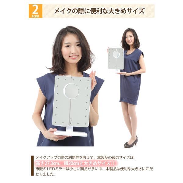 LEDブライトミラー 女優ミラー 今なら単三電池x4おまけ付き LEDミラー|empt|09