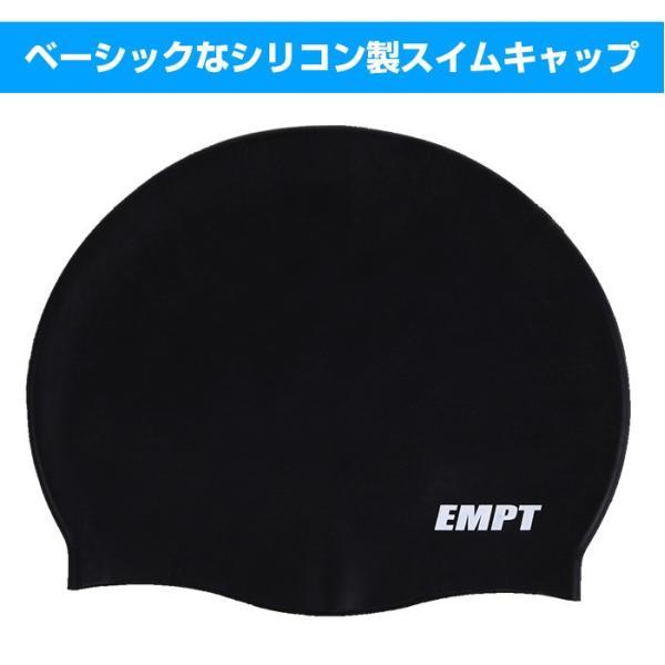 EMPT スイムキャップ 2枚(ノーマル+凸あり)+ゴーグルセット+耳栓鼻栓おまけ付 水泳キャップ ケース 水泳 スイミング スイム スイミング スイム 競泳大会 スクー|empt|02