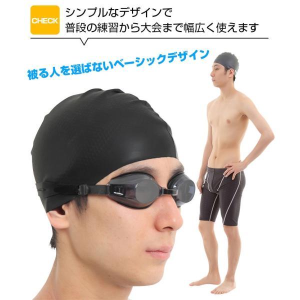 EMPT スイムキャップ 2枚(ノーマル+凸あり)+ゴーグルセット+耳栓鼻栓おまけ付 水泳キャップ ケース 水泳 スイミング スイム スイミング スイム 競泳大会 スクー|empt|04