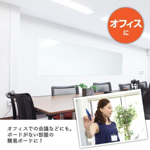 ホワイトボードシート オフィス ホワイトボード 文具 empt 05
