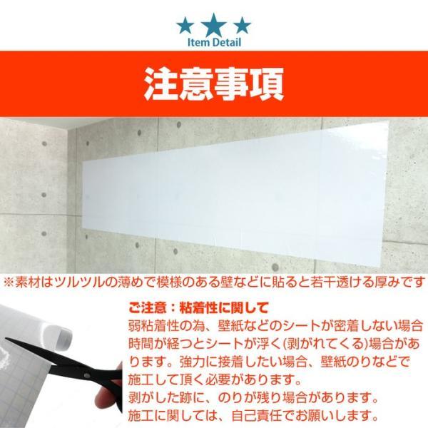 ホワイトボードシート オフィス ホワイトボード 文具 empt 10