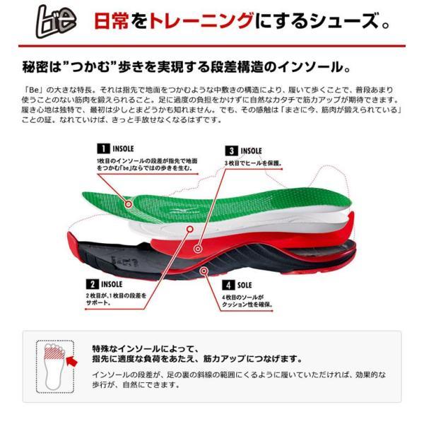 ミズノ mizuno ビー Be 8KP202 メンズ ウォーキング トレーニングシューズ ネコポス不可 ems-sports1 06