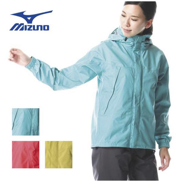 送料無料 ミズノ mizuno ベルグテックEX ストームセイバーVI レインスーツ A2MG8C01 レディース レインウェア上下 雨具 富士登山にも最適|ems-sports1