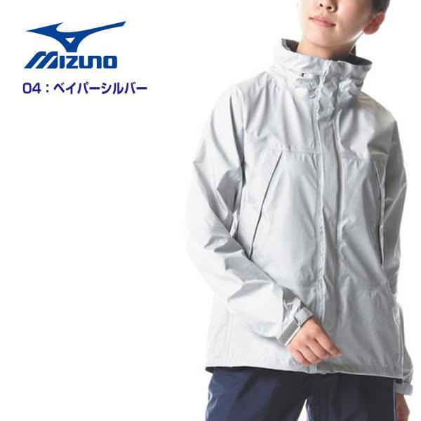 送料無料 ミズノ mizuno ベルグテックEX ストームセイバーVI レインスーツ A2MG8C01 レディース レインウェア上下 雨具 富士登山にも最適|ems-sports1|02