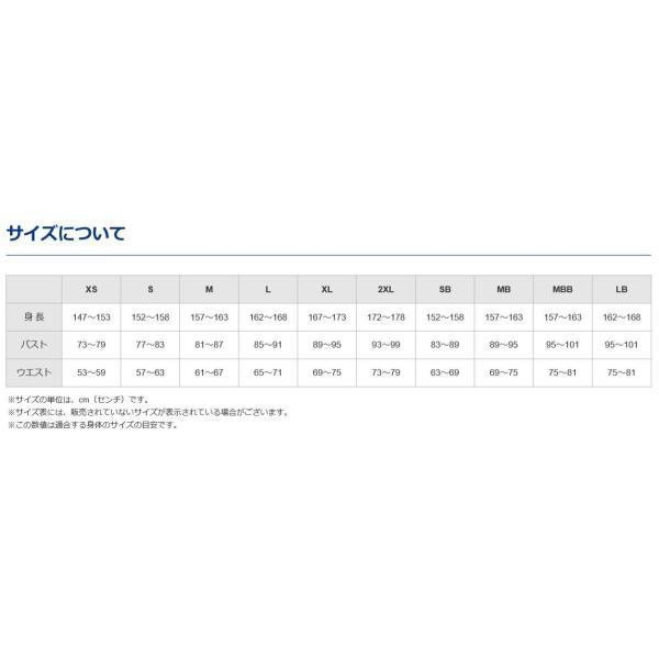 送料無料 ミズノ mizuno ベルグテックEX ストームセイバーVI レインスーツ A2MG8C01 レディース レインウェア上下 雨具 富士登山にも最適|ems-sports1|17