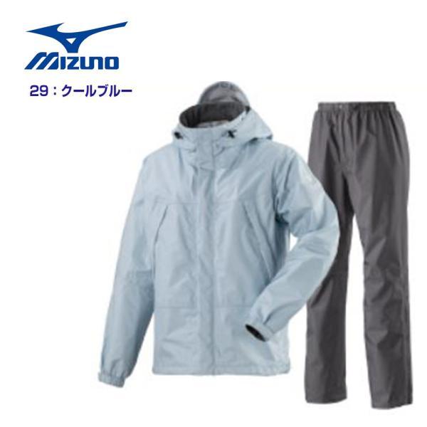 送料無料 ミズノ mizuno ベルグテックEX ストームセイバーVI レインスーツ A2MG8C01 レディース レインウェア上下 雨具 富士登山にも最適|ems-sports1|18