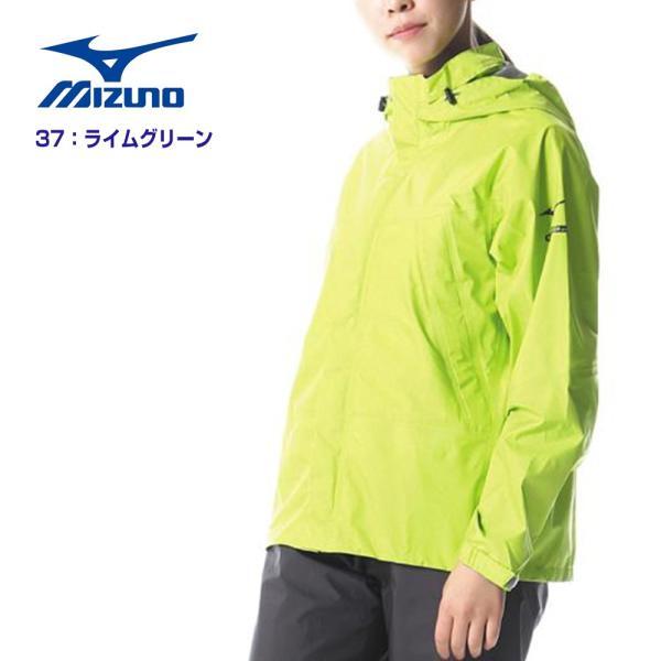 送料無料 ミズノ mizuno ベルグテックEX ストームセイバーVI レインスーツ A2MG8C01 レディース レインウェア上下 雨具 富士登山にも最適|ems-sports1|04