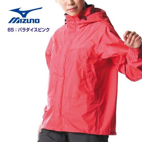 送料無料 ミズノ mizuno ベルグテックEX ストームセイバーVI レインスーツ A2MG8C01 レディース レインウェア上下 雨具 富士登山にも最適|ems-sports1|05