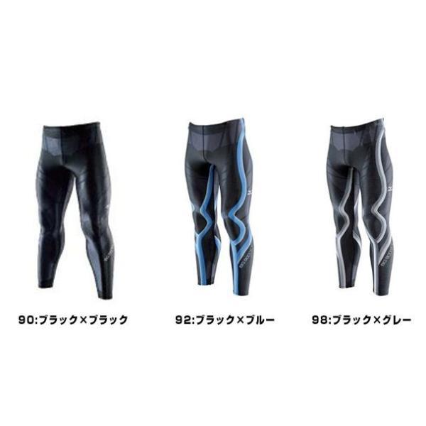 ネコポス選択可 ミズノ mizuno バイオギア BG8000EX タイツ A60BP310 メンズ ランニング ジョギング ウォーキング スポーツタイツ|ems-sports1|02