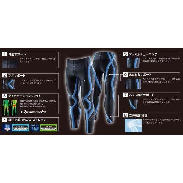 ネコポス選択可 ミズノ mizuno バイオギア BG8000EX タイツ A60BP310 メンズ ランニング ジョギング ウォーキング スポーツタイツ|ems-sports1|06