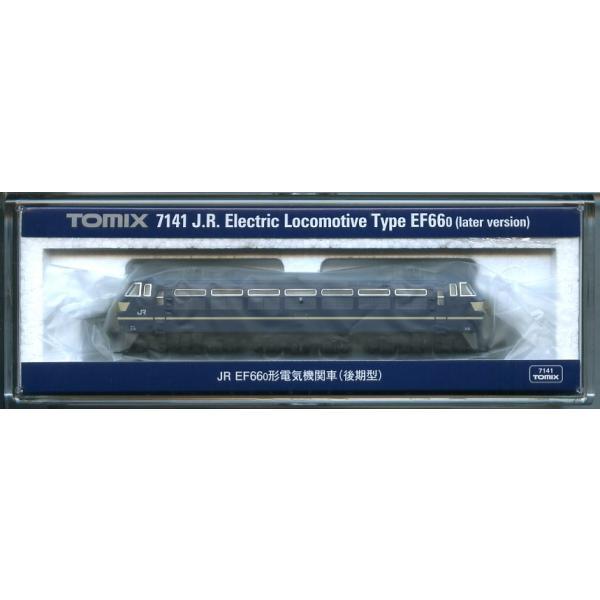 TOMIX7141JREF66-0形電気機関車(後期型)