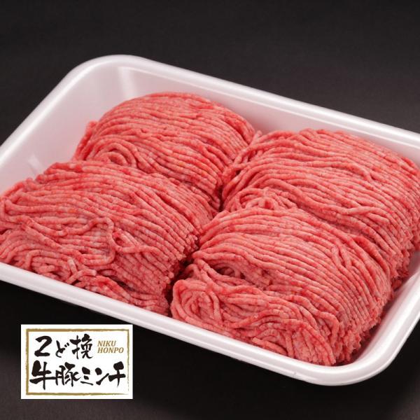 アメリカ産・豪州産国産牛豚挽肉 1000g