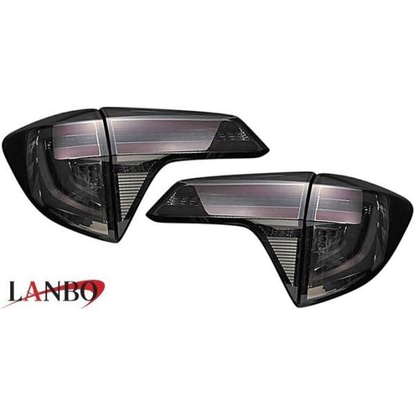 【M's】ホンダ ヴェゼル (RU1-4) LANBO 流れるウインカー付 LEDテールランプ 左右 (スモーク)//シーケンシャルウインカー ランボ VEZEL ベゼル LTL-VEZEL-SM