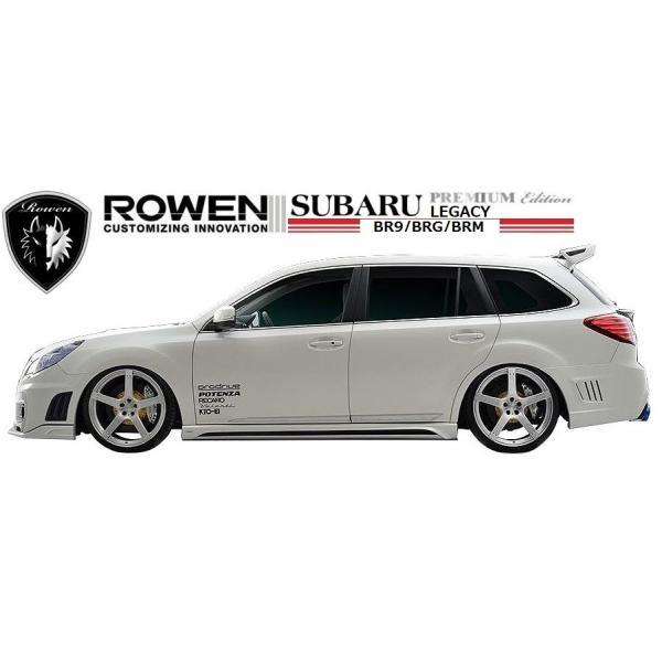 【M's】 スバル レガシィ ツーリング ワゴン & B4(D型)フロント バンパー LEDスポット付 / ROWEN/ロエン エアロ // SUBARU LEGACY / 1S003A20|emuzu-international|04