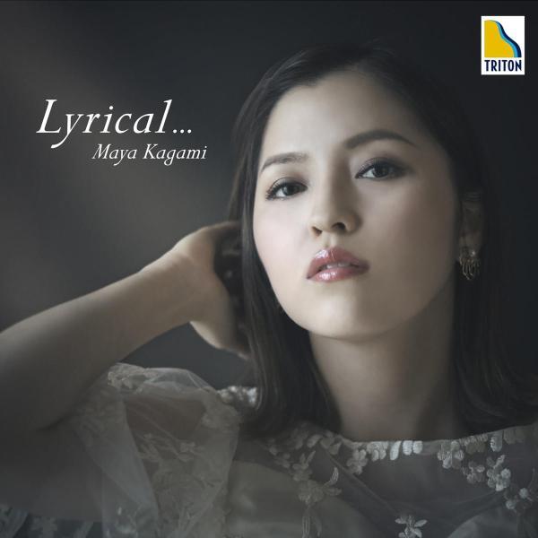 Lyrical...|en-onlineshop
