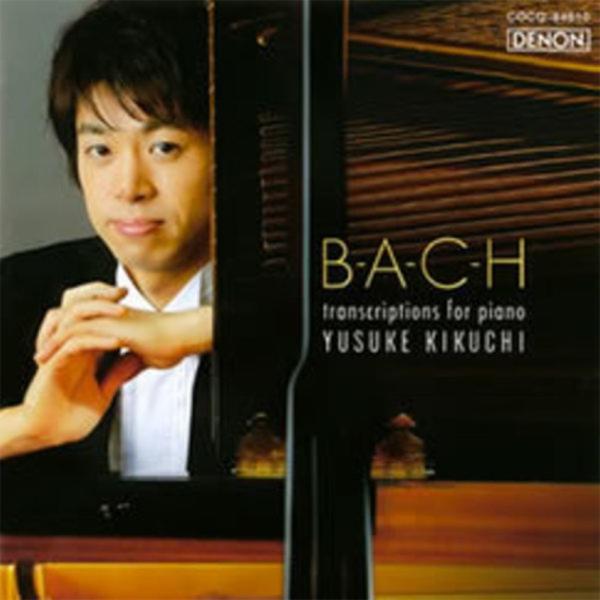 B-A-C-H 変貌するバッハ ピアノ・トランスクリプションズ|en-onlineshop