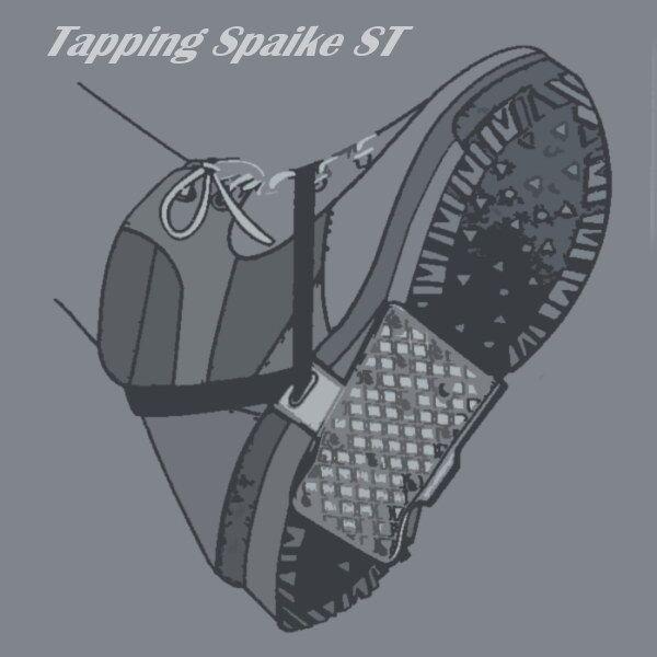 スパイク靴底 タッピングスパイクST