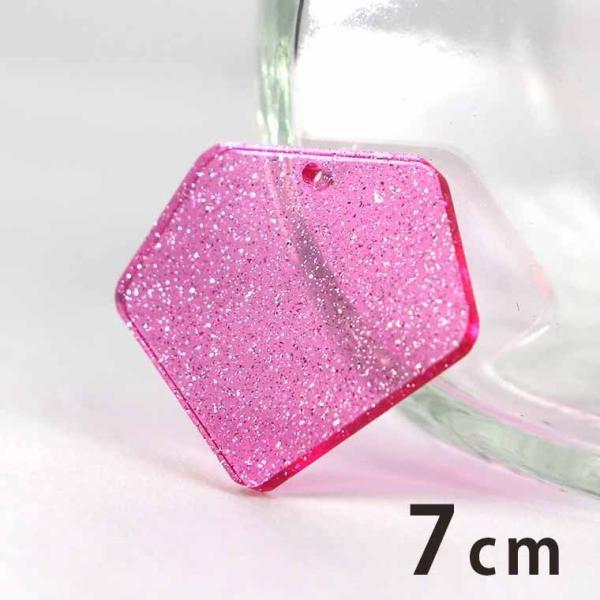 7cm アンシャンテラボ ラメアクリルチャーム ダイヤモンド 厚さ:2mm ピンク イエロー ブルー