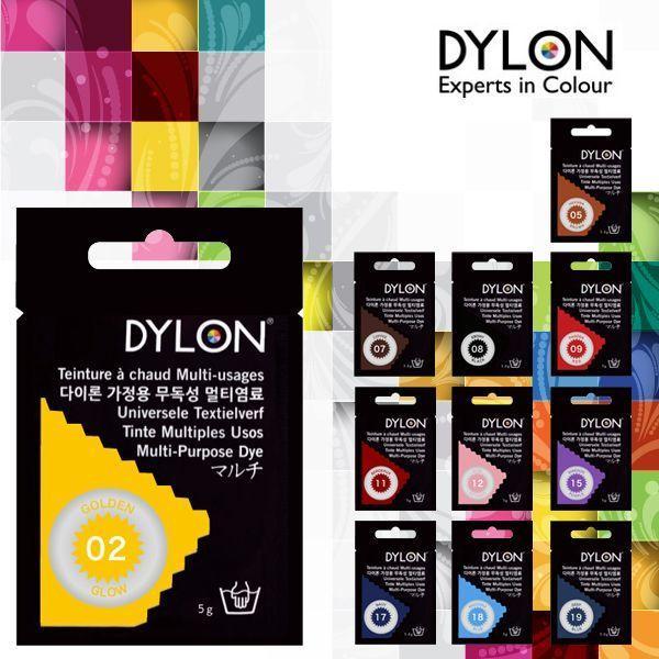 DYLON ダイロン マルチ 【ゆうパケット対応】|enchante-kobo|02