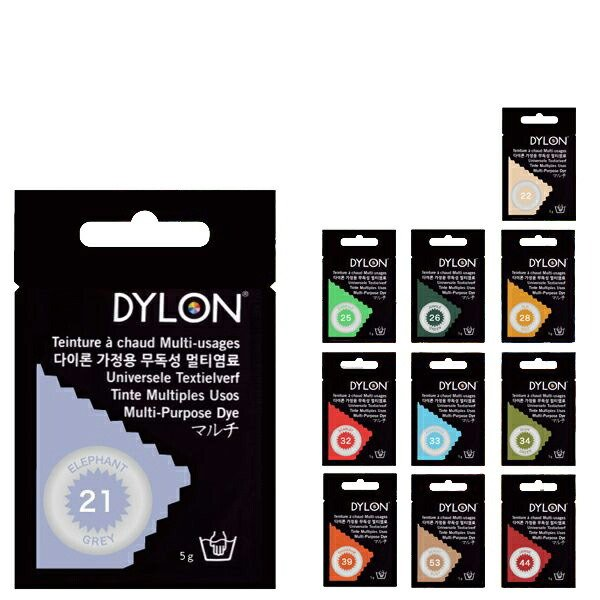 DYLON ダイロン マルチ 【ゆうパケット対応】|enchante-kobo