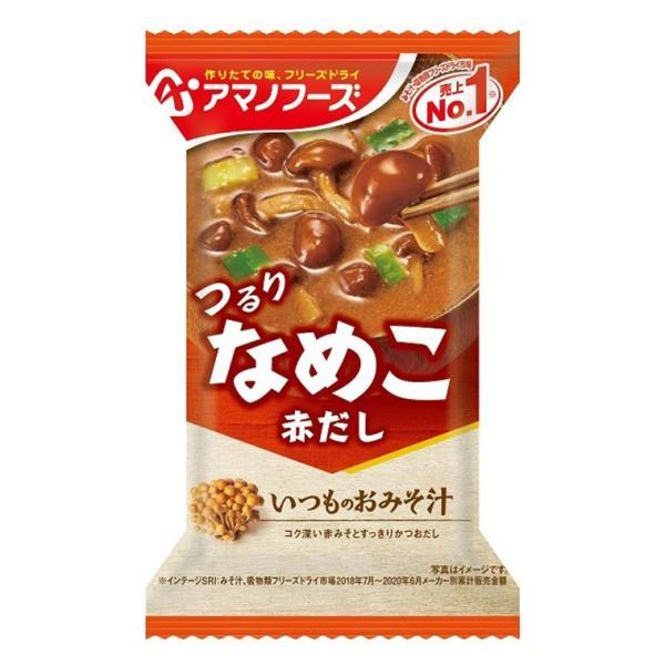 アマノフーズ いつものおみそ汁 赤だしなめこ(10食入り)/ フリーズドライ味噌汁 インスタントお味噌汁 天野実業 [foo]
