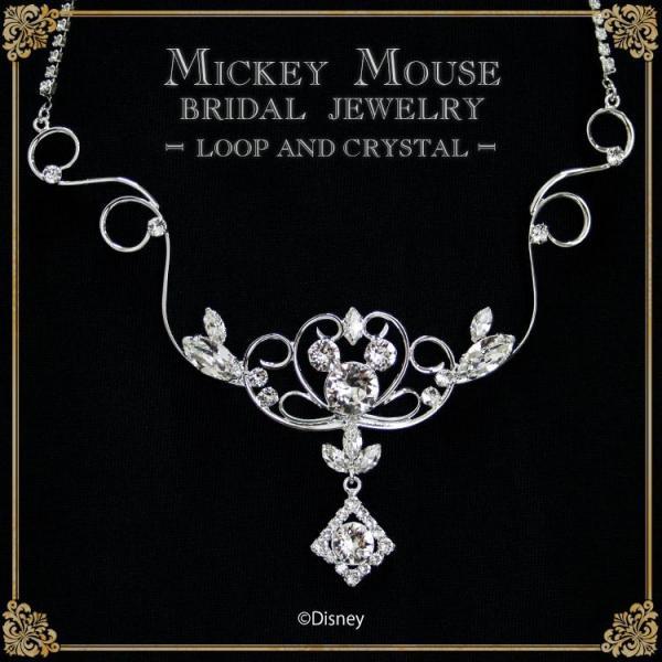 ディズニー ウェディング ネックレス Disney ミッキーマウス ブライダル スワロフスキー ジュエリー アクセサリー レディース ペンダント disney_y 送料無料