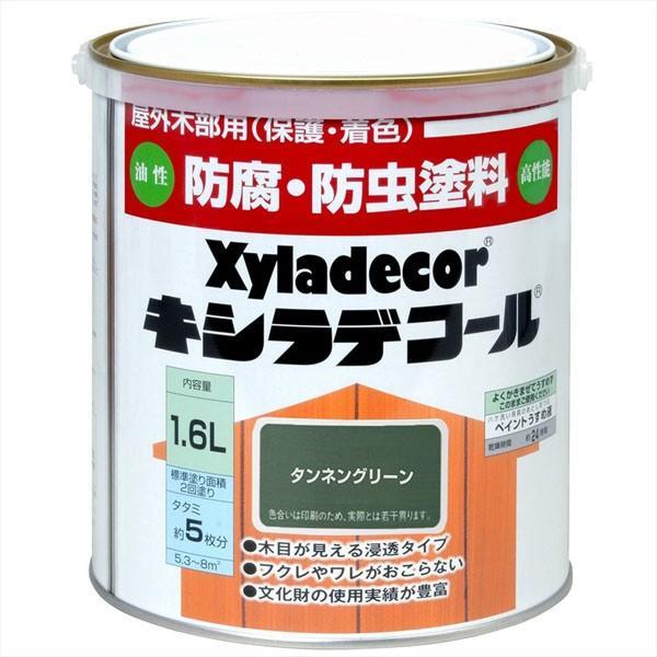 大阪ガスケミカル キシラデコール タンネングリーン 1.6L