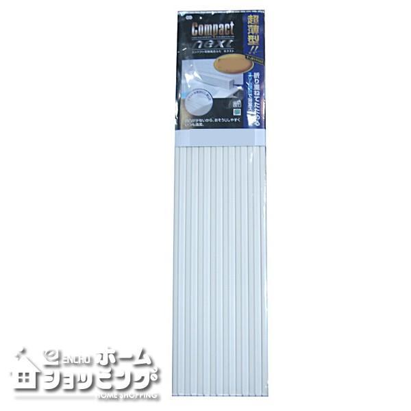 オーエ コンパクト収納風呂ふた ネクスト 75×160cm用 L-16