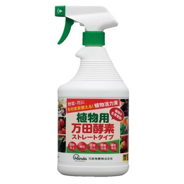 アイリスオーヤマ 万田酵素 植物用万田酵素ストレートタイプ 900cc