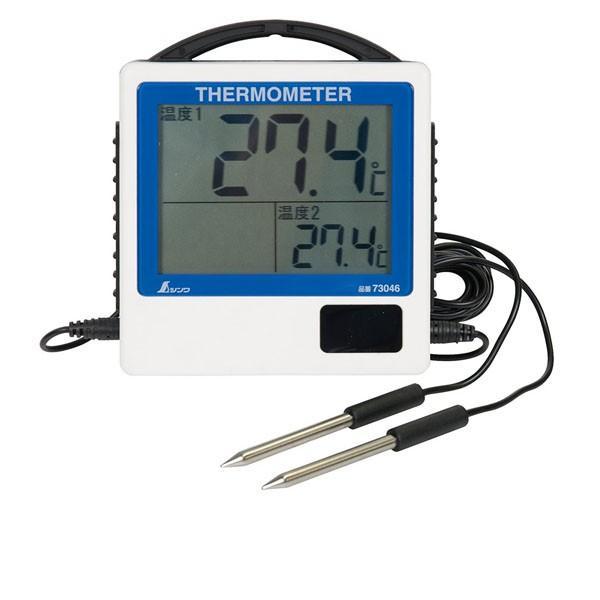 シンワ測定 デジタル温度計 G-2二点隔測式 防水型 73046