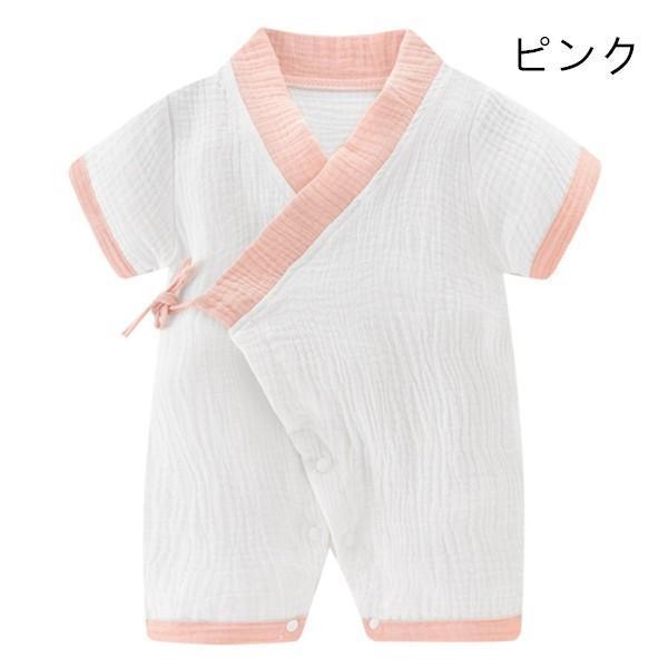 71cec7fe4a51d8 新生児 ベビー服 肌着 女の子 出産祝い ギフト プレゼント 短肌着 ベビー 服 赤ちゃん 50cm 60cm 70cm