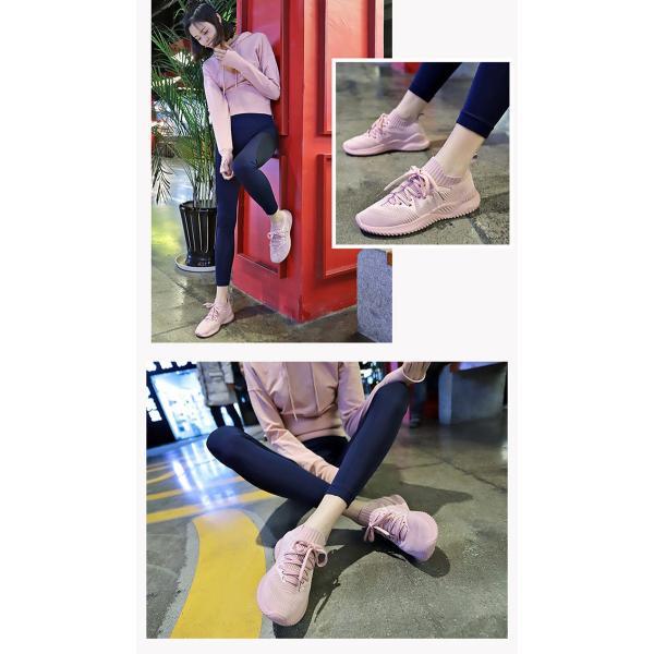 スニーカー レディース ダイエットシューズ 厚底 ピンク ホワイト ブラック 靴 くつ 婦人靴 22.5-25cm 美脚効果 おしゃれ シンプル 通気性 encore 05