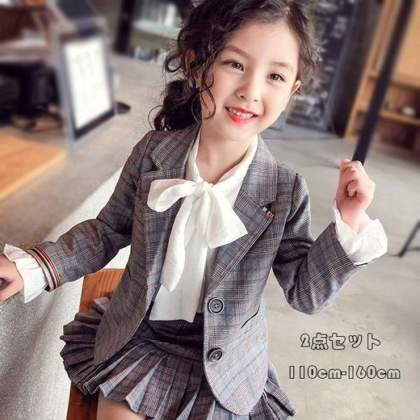 4269d72a299c6 韓国子供服 スーツ 卒業式 入学式 小学生 女の子 ジャケット スカート 2点セット 卒業 ...