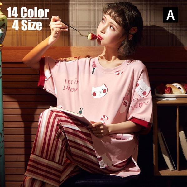 2点セット パジャマ ルームウェア 綿 レディース 夏 半袖 薄手 パジャマ長袖 ルームウェア 女性 可愛い 部屋着 寝巻き ランジェリー パジャマ 韓国風