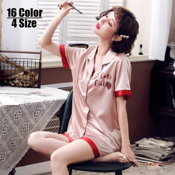 2点セット パジャマ ルームウェア シルク風 レディース 夏 半袖 薄手 パジャマ ルームウェア 女性 可愛い 部屋着 寝巻き ランジェリー パジャマ 韓国風