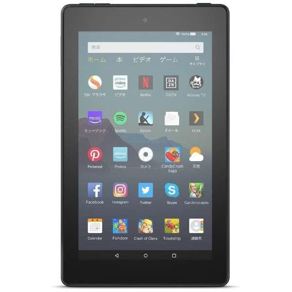 Amazon アマゾン B07JQP28TN Fireタブレット Fire 7 7型 /ストレージ:16GB /Wi-Fiモデル【全国送料無料】|endless