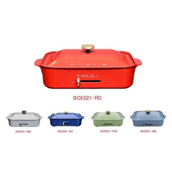 【正規販売店】BRUNO コンパクトホットプレート レッド BOE021-RD【全国送料無料】【個数制限無・大量購入受付中】