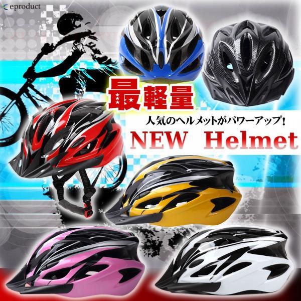 ヘルメット子供用自転車ヘルメット小学中学以上ヘルメットキッズジュニアヘルメットサイクリング自転車ヘルメット(e.product)