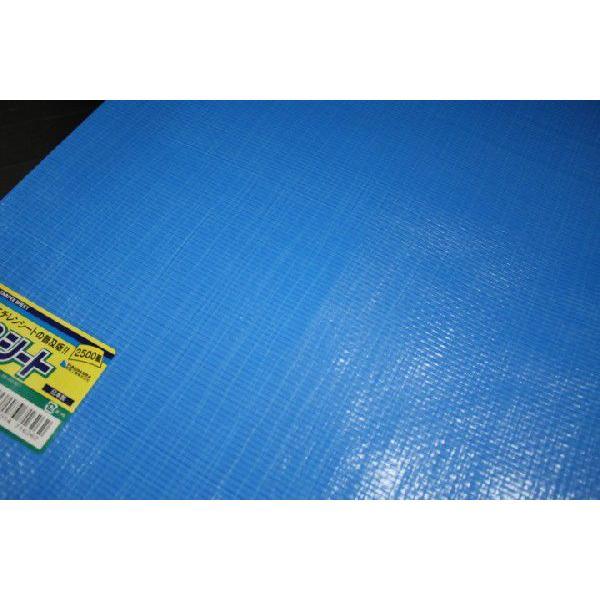 萩原工業 国産 OS 2500 ブルーシート 10X10m 1ケース 2枚入