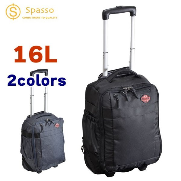 (1-031) Spasso STEP2 リュックキャリーS|endokaban