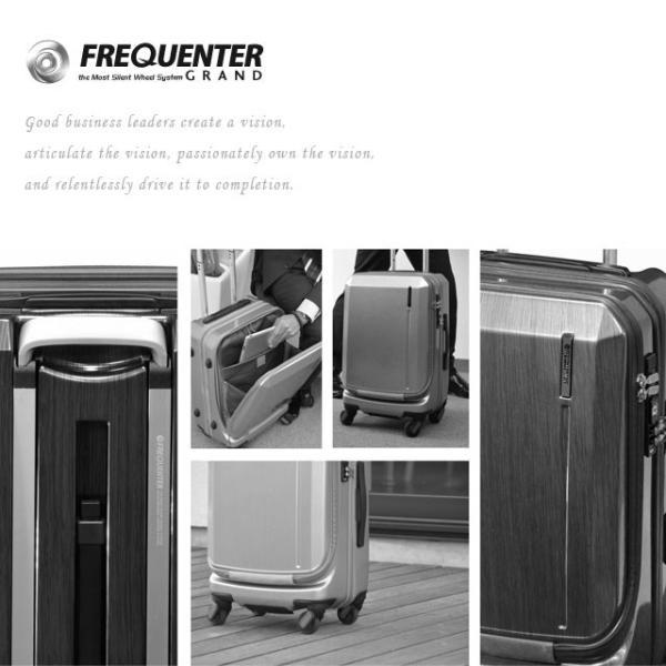 ビジネス用 キャリー スーツケース 静音 Sサイズ 機内持ち込み FREQUENTER GRAND フリクエンター グランド endokaban 02