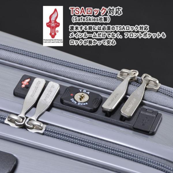 ビジネス用 キャリー スーツケース 静音 Sサイズ 機内持ち込み FREQUENTER GRAND フリクエンター グランド endokaban 09